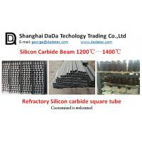 Refractory Silicon carbide square tube refractory kiln furniture supplier Manufactures
