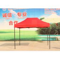 Pop Up Red 10x10 Canopy Tent With 500D Oxford Fabric , Black Coated Steel Frame Manufactures