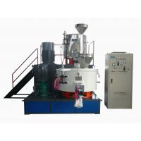 Buy cheap Vertical High Speed Mixer / High Viscosity Mixer High Effcient 3800kg from wholesalers