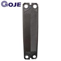 China Chemical Industry M6MC-HPHE Plate Heat Exchanger Parts With Gasket  747*248 Mm 0.13 ㎡ Area on sale