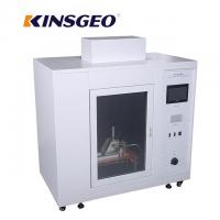 380V 12KW Environmental Test Chambers Laboratory Muffle Furnace 690 × 610 × 870mm Manufactures