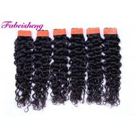 Full Italian Wave Virgin Indian Hair Extensions Healthy Natural Black 100G Manufactures