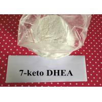 Legal Prohormones Bodybuilding Raw Steroid Powders 7-keto DHEA  566-19-8 Manufactures