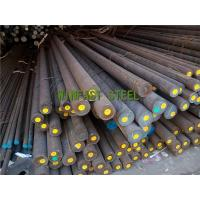 China Large Diameter 20mm Stainless Steel Round Bar , Hardened Steel Rod on sale
