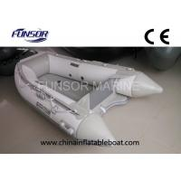 2.3m PVC Fishing VIB Floor Foldable Inflatable Boat For Water Games Manufactures