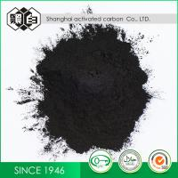 PH 8-11 Coconut Shell Powder Activated Charcoal Powder For Mildly Wash Manufactures