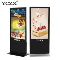 Full HD Touch Screen Digital Kiosk Display / Advertising Player For Ticket Agency Manufactures