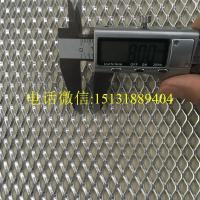 China standard expanded metal / galvanized steel frame with expanded metal mesh on sale