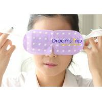 Quality Self Heating Steam Warming Eye Mask Real vapour Medical grade non-woven cotton for sale