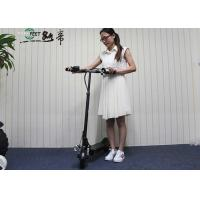 Myway Off Road Two Wheel Standing Electric Scooter 350W with LED Light Manufactures