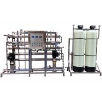 Water Purification Ultrapure Water System For Medical Laboratory , Pharmaceutical Making Manufactures