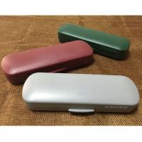 Safety Solid Plastic Reading Eyeglass Cases Hard Practical Environmentally Friendly Manufactures