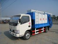 hot sale Dongfeng 3-5cbm compression garbage truck,dongfeng furuika 4*2 LHD 4m3 refuse garbage compactor truck for sale Manufactures
