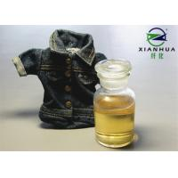China Textile Industry Alpha Amylase Enzyme For Denim Fabric Desizing Treatment on sale