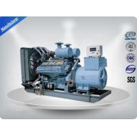 Open Type 3 Phase Natural Gas Powered Generators 6 Cylinders with Weichai Engine Manufactures