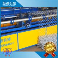 PLC Control Chain Link Fence Equipment , Wire Mesh Fencing Machine Manufactures