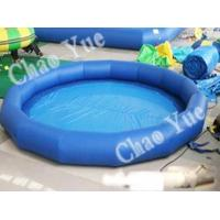 Summer Fresh Customized Inflatable Water Toys PVC Inflatable Swimming Pool(CYPL-1551) Manufactures