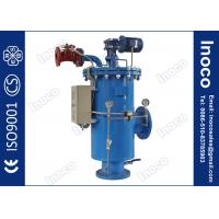 BOCIN High Pressure Automatic Self Cleaning Filter Industrial Liquid Water Filtration Manufactures
