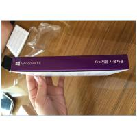 Quality MS Windows 10 Pro Retail Box Keys 32 or 64 Bit With Sticker USB Korean for sale