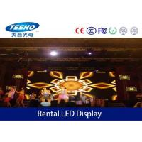 Rental P10 LED Curtain Display Video P4.8 , Stage Background LED Display 10000 pixels / ㎡ Manufactures