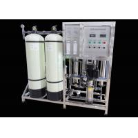 Easy operate 1000LPH Reverse Osmosis Plant Water Treatment / Pure Water Purification System Manufactures