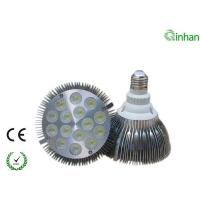 High efficiency 15W 30 / 60 degree E27 warm white LED par bulbs with CE and RoHS approval Manufactures