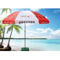 Outdoor Resort 3m Garden Parasol Umbrella With High Grade Fabric Material , Strong Steel Frame Manufactures