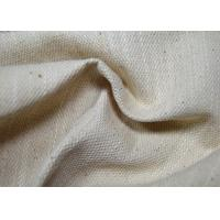 Slubbed Jacquard Cotton Plain Fabric Outstanding Durability Pilling Resistance Manufactures