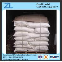 Oxalic acid 99.6% used in dyeing/textile/leather manufacturer Manufactures
