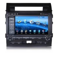 Landcruiser Digital Car GPS Navigation System With MP3 MP4 WMA DVD Manufactures