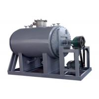 Environmental Energy Saving Vacuum Drying Machine For Chemical Sludge Treatment Manufactures