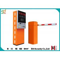Car Station Access Control Boom Barrier Gate With Ticket Payment System Manufactures