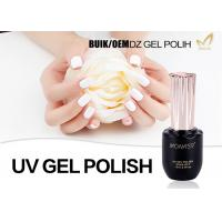 Pure Color Uv Nails Gel Polish , No Hit No Burn Gel Uv Nail Polish No Smudging Manufactures