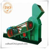 great performance metal crusher Manufactures