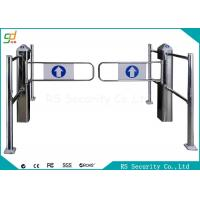 Hotel Full Automatic Supermarket Swing Gate Intelligent Turnstile Barrier Manufactures