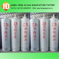 high purity acetylene Manufactures
