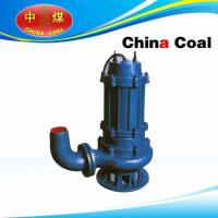 submersible pump Manufactures