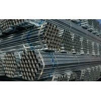 Quality ERW / Square / Round Black Color Welded Steel Pipe With ASTM A53, BS1387, for sale
