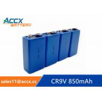 CR9V 850mAh LiMnO2 battery for fire detector, nonrechargeable battery 9V battery Manufactures