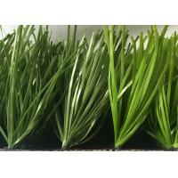 Green 30mm Artificial Grass For Sports , Synthetic Sports Turf PE Material Manufactures