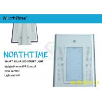 PIR Motion Sensor 50w Outdoor Solar Street Lights  For Industrial Zone Manufactures