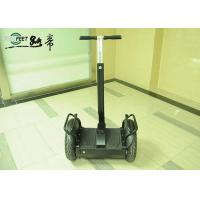 Fast Speed 2 Wheel Electric Chariot Scooter Lithium Battery , Self-Balancing Manufactures
