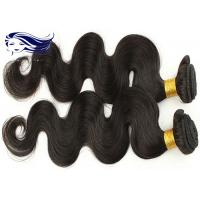 Black 7A Virgin Brazilian Hair Extensions for Curly Hair Double Weft 3.5 OZ Manufactures