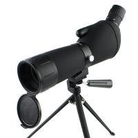 Buy cheap Premium High Power Astronomical Optics Spotting Scopes 20-60x60 With Optimal from wholesalers
