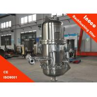 BOCIN High Precision Automatic Backwash Filter For Liquid Purification Durable Manufactures