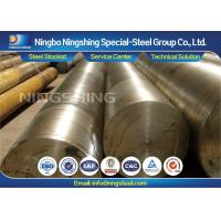 Quality Black / Peeled DIN 1.2343 Hot Work Tool Steel Round Bar 100% UT Passed for sale