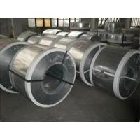 Quality custom hot dipped galvanized cold rolled stainless steel strip coils for tube for sale
