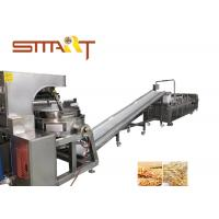 Full Automation Cereal Bar Forming Machine For Puffing Rice , 200-300kg/Hr Manufactures