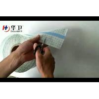 China Factory Raw Material PU Film Disposable Surgical Drape Manufactures