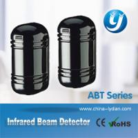 Indoor / Outdoor / Home Security Infrared Dual Beams Motion Detector ABT-20 Manufactures